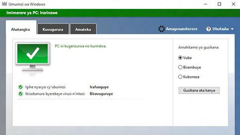 rinda pc yawe ikoreshwa na windows 10 ukoresheje umurinzi wa windows