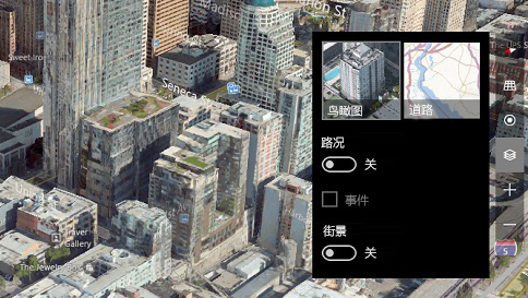 """在 windows 10 的""""地图""""应用中,在 3d 和道路视图之间切换"""