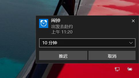 如何在 windows 10 中使用闹钟?