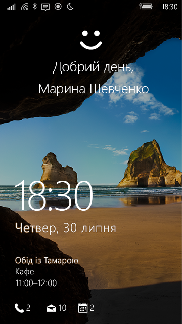 windows hello у windows 10