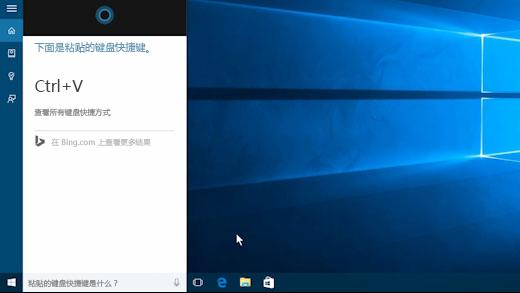"""在 windows 10 中获取""""文件资源管理器""""的帮助"""