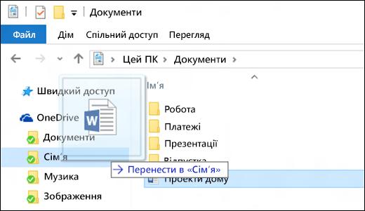 отримання довідки щодо файлового провідника у windows 10