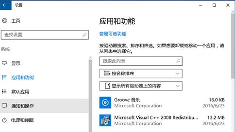 使用 windows defender 扫描项目